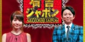 Arika japon and a beautiful cosplayer said Comike 's 1 – day sales was 10 million yen, but is this a jabber?