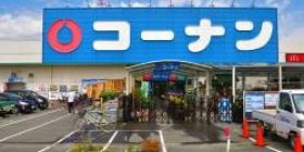 【Typhoon No. 21】 Home center Kohnan, damage of physical strength gauge is damaged by typhoon