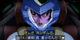 Tell Yoshizawa Hitomi case in Gundam
