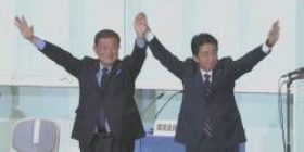 [Breaking news] Prime Minister Shinzo Abe s victory over the Liberal Democratic Party president! Shigeru Masami did not reach 270 votes in one third