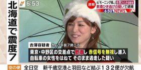 Where Yoshizawa Hitomi suspects drunk wild wolver wwwwwwwwwwwwwwwwwwwwwwwwwww
