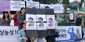"South Korea, ""Protecting the girl image"" 1000 days sitting … … ""From now on I will do anti-Abe fight"""