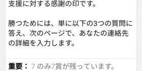 【Breaking News】 Premiums hit Yamato Transport wwwwwwww
