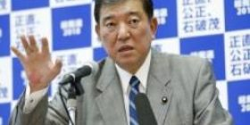 【Liberal Democratic Governor's election】 Supporting Prime Minister Abe 346 people Supporting Rep. Ishihiro 18 people