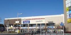 "【Sad news】 Shopping mall ""Judging from Communist Party protests that there was a request to withdraw from the SDF event has been a bad thing about the SDF"""