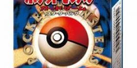 [Good news] Pokemon card purchase price 8000 yen! ! !