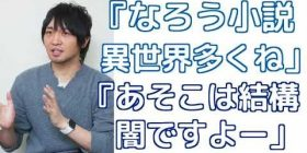 [Sad news] Yuichi Nakamura of a voice actor, I will touch a serious taboo