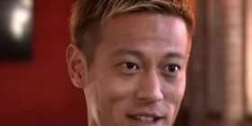 """Keisuke Honda """"It is unlikely that people who want to succeed are absent from holidays"""""""