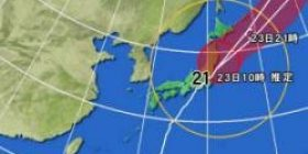【Typhoon No. 21】 Two people died, two people stopped cardiopulmonary expanding the damage of Typhoon No. 21