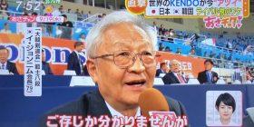 【Sad news】 Kendo, Origin of Korea