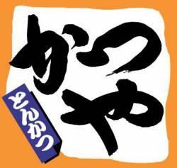 [Image] A new menu of Yahana too much wwwwwwwwwww