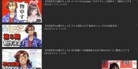 [Sad news] Vegeta's voice actor Ryo Horikawa, starting V-Tuber is also not played at all