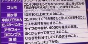 【Image】 Currently it's a glossary of gossip girls laughing wwwwww