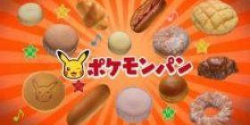 [Image] I bought a Pokemon bread, so I will open it wwwwwwwwwwwwwwwwwwww