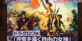 "[Sad] Is a wrong introduction of a cola image as a famous painting on the Ikegami program? ""Character of Assassin's Creed"" in ""The Statue of Freedom Leading the People"" …"