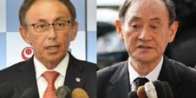 """Governor Tamagi Denney of Okinawa """"I want to go to the US next month, go and go to public opinion appealing public opinion"""""""