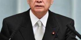 "Ishida Makoto General Affairs Minister ""NHK reception fee price cut down"""