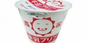 [Sad] Morinaga Milk Pudding Mr., I will raise a tremendous price
