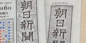 "Asahi Newspaper ""The cabinet support rate is high for the people who are acquiring information on the net, why?"""