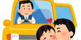 A wife in cheating calls a car with a boyfriend with a lover → a driver on a husband in a hurdle → a result www