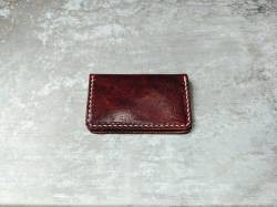 [Empathetic] I delivered the wallet I picked up the other day in a police box