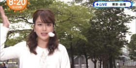 [Image] Alarm Clock Days Weather Caster Okita Aiko (21), the appearance going to the university at the time of TV appearance is too different