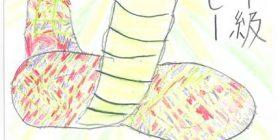 【Sad news】 Duema finally uses illustration of elementary school students on card