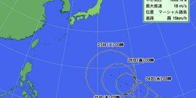 【Preliminary Report】 Typhoon No. 26 wwwwxwwwwxwwwwwwwwxwwwwxwwwwwwwwxwwwwx