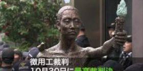 【Good good ww】 Korea reprimand proceedings, judgment ordering payment of 2 trillion yen to Japan