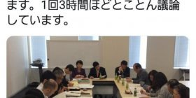 "【Quick News】 Mizuho Fukushima ""I am active in the federation aiming to kill dogs and cats!"""