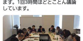 "【Quick News】 Mizuho Fukushima ""I am active in the federation aiming to kill dogs and cats!"""