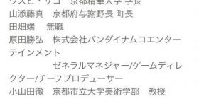 [Sad news] FF 15 Mr. Tabata Tadahata, one person Only the title of the event is unemployed