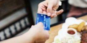 【Sad news】 My debit card, illegitimately used