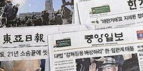 "South Korea ""stimulating national sentiment"" and criticizing against Japan"