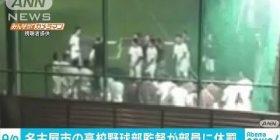 [Saddening] Former professional baseball player (Kintetsu Dora 1) director, 12 people hitting assault kicking assault videos The reason is smartphone