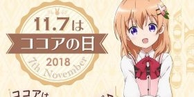 "[Quick News] Cocoa Chan Jacks Morinaga Cocoa's Official Site Named for ""Cocoa Day""!"