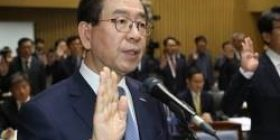 """Mayor of Seoul """"Wipe out all Japanese products from Seoul City Hall, are you scared?"""""""