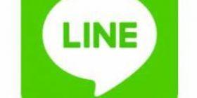 [Image] How to exchange ikemen's LINE wwwwwwwwwwwwwwwwwwwwwww