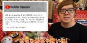 "【Sad news】 HIKAKIN ""Youtubepremium is too cheap w Ramen 1 snack snacks can go if you can go w"""