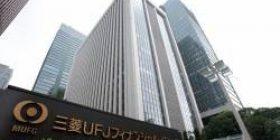 [Quick News] Investigating US Prosecutors, Mitsubishi UFJ … suspicion of money laundering involving North Korea