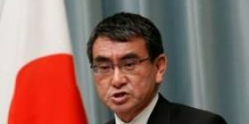 Korea Foreign Minister's remarks, announcement of concern