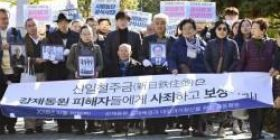 [This is serious? 】 Plaintiff appealed Nippon Steel in Korea, it was not a reprint worker