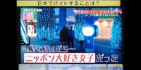 """【Sad news】 TV """"I will pick up foreigners who will byte in Japan"""" → All are white guys beautiful girls and live boards rough w"""