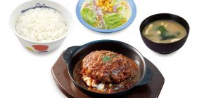 【Good news】 Our Matsuya did it again! Quality as new products as high-class restaurants! ! !