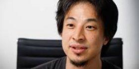 【Sad news】 Hiroyuki read the manga during class, the teacher got scolded and inverse gile