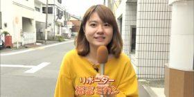 【Good news】 Game center cx AD, cute as girls' ana