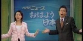 "[Sad news] The reason is unknown to the voyeur producer non-prosecution of ""Good Morning Japan"""