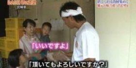 "Nagase: ""Do you throw it away?"" Mama ""Yes"" Jojima ""Oh ~!"" Wai ""…"""
