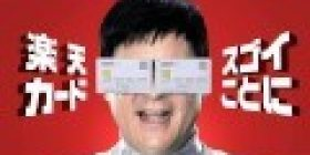 [Good news] Wai who got a credit card, surprised by the convenience