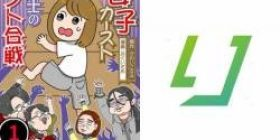 We stopped delivery of manga subject matter of girls and apologized for publisher